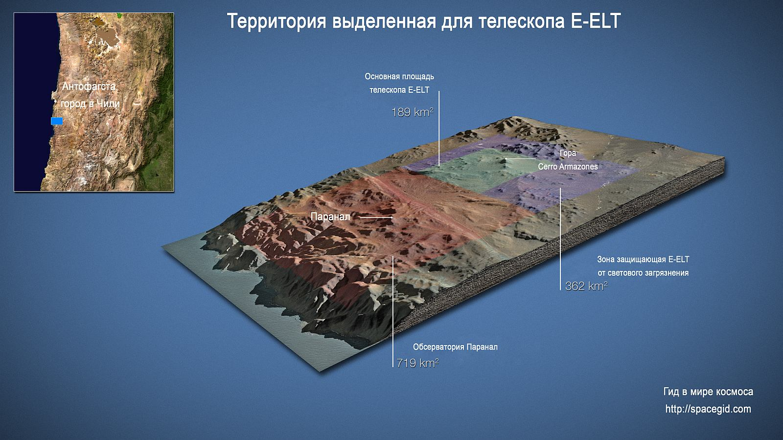Телескоп ELT (Extremely Large Telescope) 28 Январь 2017 19:44
